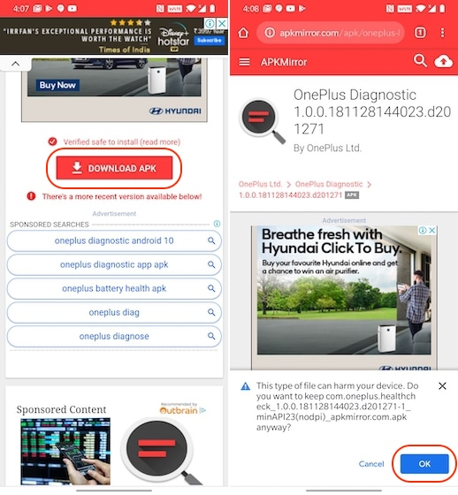 Установите приложение диагностики OnePlus