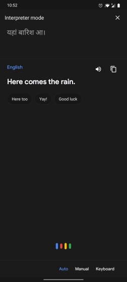Особенности iOS 14 на Android 10. Режим разговора
