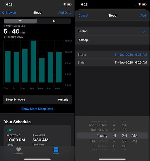 добавить данные отслеживания сна вручную