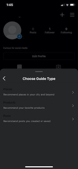 места, продукты и сообщения