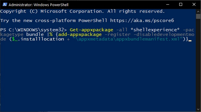 Восстановить отсутствующее меню Пуск в Windows 10