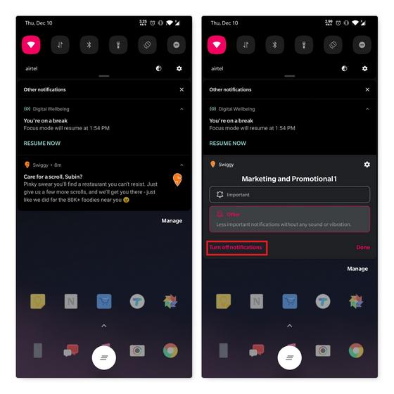 отключить уведомления о спаме Android