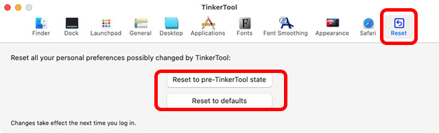 сбросить скрытые настройки Mac с помощью tinkertool