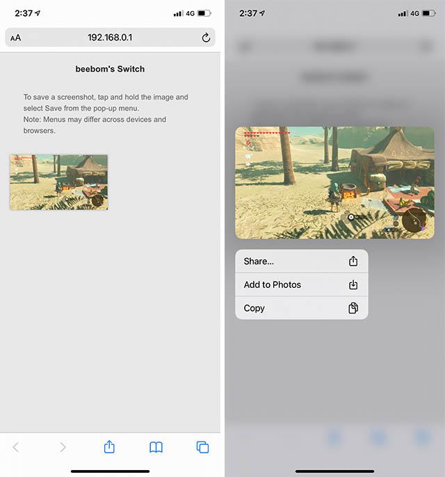 сохранить скриншоты переключателя смартфона