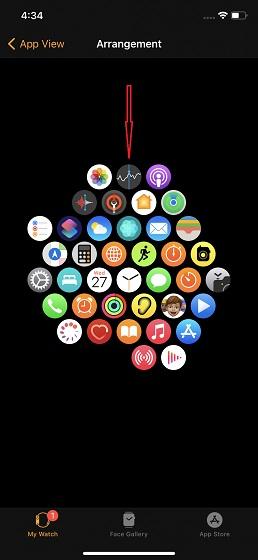 Изменить макет приложения в виде сетки