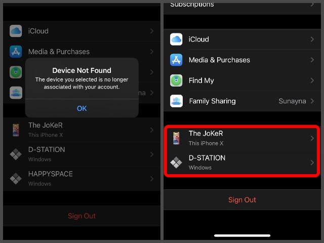 как удалить доверенные устройства из идентификатора Apple