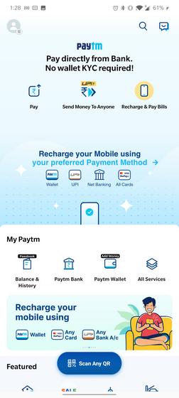 Paytm UPI приложение