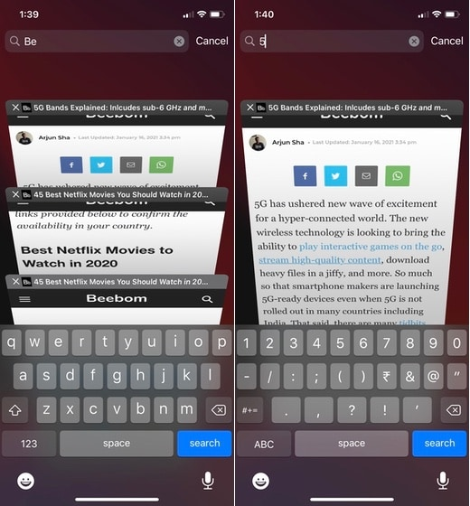 поиск вкладок на iPhone по названию веб-сайта или ключевому слову