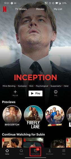 скоро появится мобильный Netflix