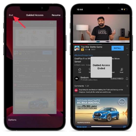 Простой способ выйти из управляемого доступа на iOS