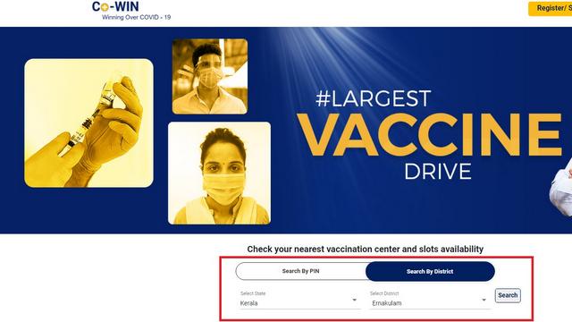 Buscador de centros de vacunación cowin COVID-19