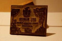marubi-archive-stamp