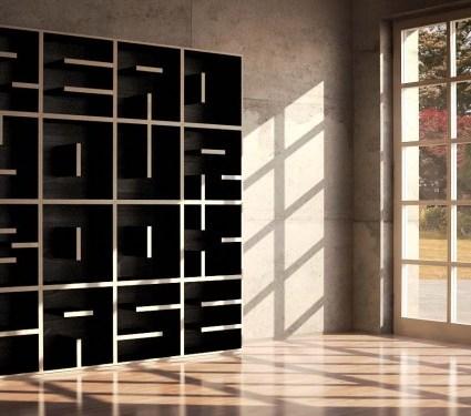 ABC Bookcase, lire ses étagères