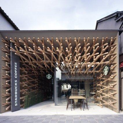 Kengo Kuma présente : Starbucks à Fukuoka