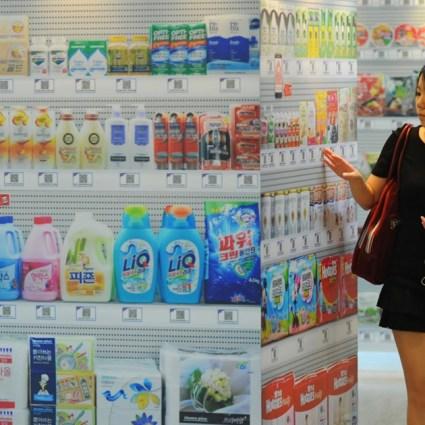 Le premier supermarché virtuel apparaît en Corée