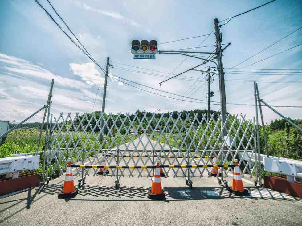 Fukushima No mans land - Keow Wee Loong