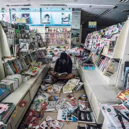 Bienvenue dans le No Man's Land de Fukushima / Keow Wee Loong