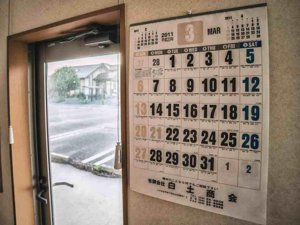 Fukushima No mans land - Keow Wee Loong 81483777