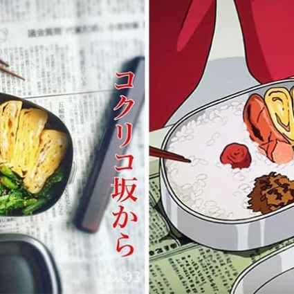 Une japonaise recrée les recettes des films de Miyazaki en vrai (d'autres mangas aussi)