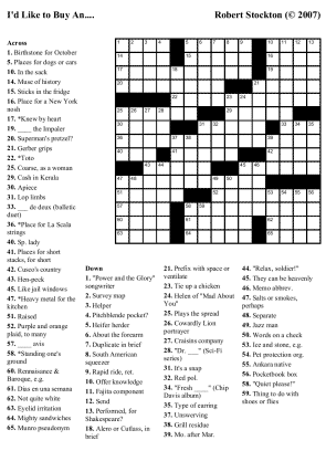 crossword puzzles answers : December 2012