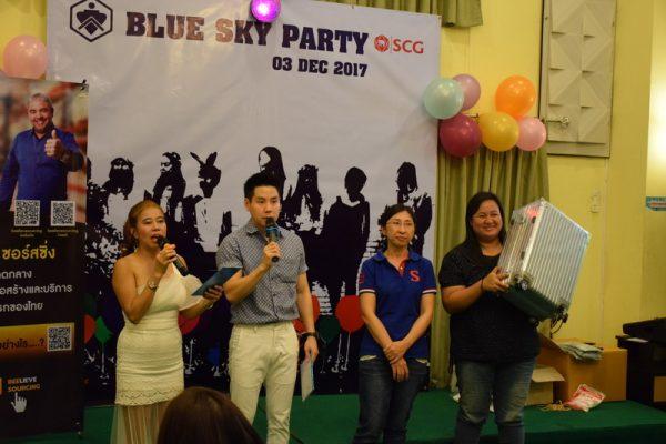 สหสินไทยฯ และนวการฯ จัดงาน Blue Sky Party 2017 ขอบคุณลูกค้า 13