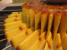 12 - Xian - steamed cake with red dates