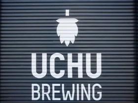 UCHUBREWING ロゴ