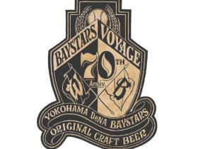 BAYSTARS VOYAGE(ロゴ1)