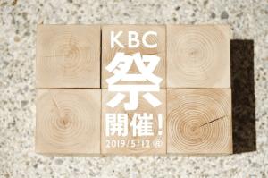 京都醸造(KBC祭り2019)