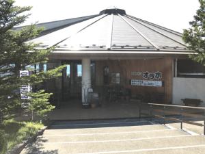 レストラン・オラホ(外観1)