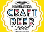 にいがたクラフトビールランド2019(ロゴ)
