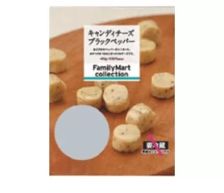 ファミマ キャンディチーズ