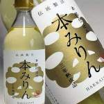 八海山 みりん 麹の蜜 評価 口コミ