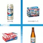 オリオンビール アサヒ 関係