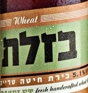Bazelet-wheat