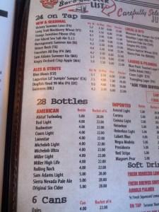הלוואי שלכל מסעדה היה מבחר כזה..
