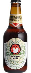 beer_japaneseclassicale