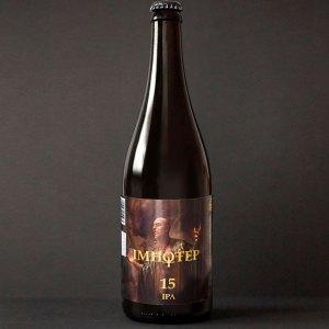 WYWAR; Imhotep; Craft Beer; Remeselné Pivo; Živé pivo; Beer Station; Fľaškové pivo; IPA;