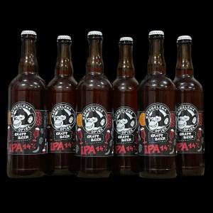 Nachmelená Opice; Rozvoz piva; Remeselné pivo; Živé pivo; Beer Station; Remeselný pivovar ; IPA 14