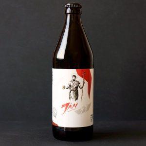 Jan 13; WYWAR; Pivo WYWAR; Pivovar WYWAR; Remeselné pivo; Pivo; čapované; Polotmavé pivo ; Pivoteka; Rozvoz piva; Beer Station; Živé pivo