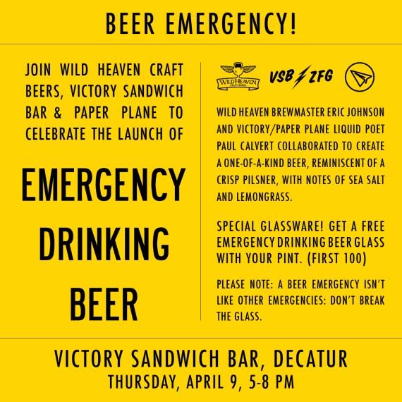Wild Heaven Emergency Launch