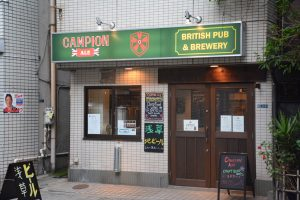 Campion Ale Shop
