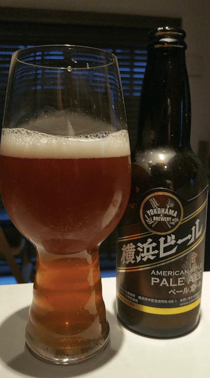 Yokohama Pale Ale 横浜ペールエール