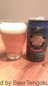 Sapporo Susukino Beer