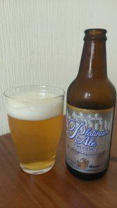 Kinshachi Platinum Ale