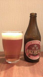 Mitsuboshi Beer Vienna