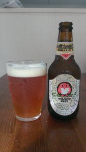 Hitachino Nest Classic Ale