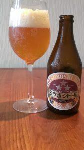 Mitsuboshi Pale Ale