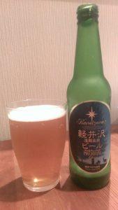 Karuizawa Premium Clear