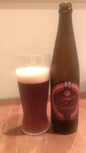 Ise Kadoya Imperial Red Ale